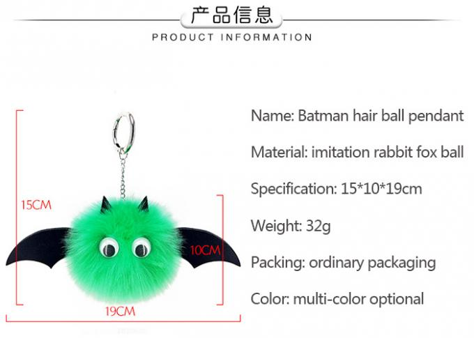 Bat Cute Plush Keychains  Pendant PU Leather 10cm With Artificial Imitation Rabbit Fox Fur