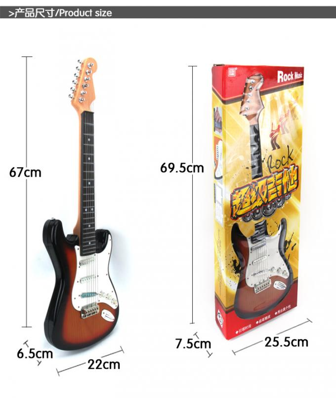 Simulation Preschool Musical Instruments Electric Guitar Child Toy 67cm Long