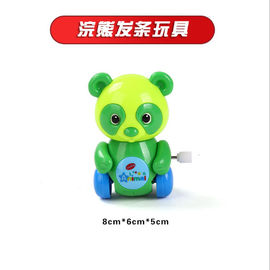 China 8cm Tall Cute Plastic Wind Up Toys Raccoon Shaped 0.04kg Blue / Green Color supplier