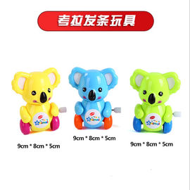 China Mini Koala Shaped Plastic Wind Up Toys 9cm Long 0.05kg For Promotion supplier