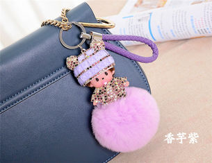 China Real Rabbit Fur Ball Keychain , Pacifier Doll Pu Rope Key Ring Pendant supplier