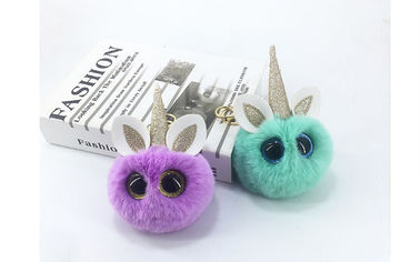 China 15cm 50g  Big Eyes Cute Plush Keychains PU Gold Powder Unicorn Plush Keyring Pendant supplier