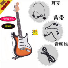 China Simulation Preschool Musical Instruments Electric Guitar Child Toy 67cm Long supplier